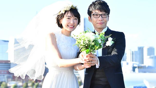"""ガッキー結婚!""""逃げ恥""""の二人をプロのFPがライフプランニングしてみた"""