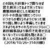 2018年10月の川柳(自選)