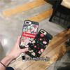 女性達を魅了する「iPhone8/7s/7/6s/SE カバー シュプリーム」の魔法~
