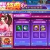 【KOF'98 UM OL】春季イベント「桜の季節」攻略まとめ