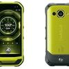 【ハイスペックタフネススマホを比較してみた】TORQUE G03・CAT S60・DuraForce PRO・Galaxy S8 active