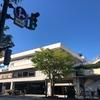 新潟市のランドマーク、レインボータワーはもう無いのか・・・