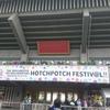 HOTCHPOTCH FESTIV@L DAY1@日本武道館