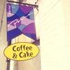 古町通の2階にひっそりとある蒼紫(パルム)さんに入ってみました。