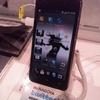 HTC Jをセゾンポイント→auポイントで買う!