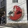 真鯛らーめん 麺魚 @錦糸町