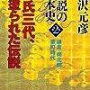 2014年読んだ本のまとめ(4月~6月)