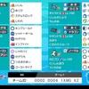 s2  サザンガルドカビゴン 【最終2173,51位】
