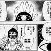 12-5.看護過程【ゴードン】認知/知覚パターンの情報収集