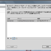 Wordpress(その5)Dreamweaverで編集