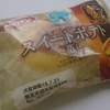 スイートポテト蒸し(第一屋製パン)を食べました~【ゆる食レビュー34】