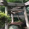 3にまつわる三囲神社。