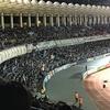 【サッカー】AFCチャンピオンズリーグ2017 グループステージ 第1節 川崎フロンターレ vs 水原三星ブルーウィングス