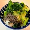 【1食60円】冷凍ブロッコリーの塩昆布マヨサラダの自炊レシピ