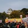 西日本B-1グランプリin明石で高槻うどんギョーザ