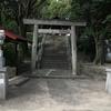 名古屋の鳥栖神明社古墳を散策!ミステリアスな古代の歴史に触れたい方に古墳はおすすめ