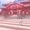 沖縄旅行2日目〜首里城〜(お写真大量up)
