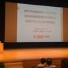 第7回日本糖尿病療養指導学術集会で発表しました
