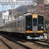 《阪神》【写真館237】近鉄直通対応形式では少数派の阪神9000系