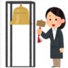 【IPO 目指せ!100万円】グラフィコ(4930):当選のIPOチャレンジポイントは430?