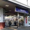 京阪電車・大津線 全線走破作戦!悲しき出会い。