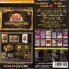 【レジェンダリーゴールドボックス】全収録カードが判明!収録カードリスト50枚まとめ!|LEGENDARYGOLDBOX
