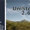 UniStorm 昼から夜への変化と、天候のコントロールする定番アセット。「250以上の多彩なコンポーネント」が歴史を感じる