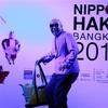 NIPPON HAKU BANGKOK 2018&サワディー花月!!