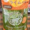 【野菜も洗える?!食器用洗剤】ハッピーエレファント 野菜・食器用洗剤