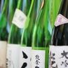 目移りする日本酒の数々。門前仲町『折原商店』へ行って飲んできた。