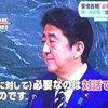 「ル・モンド」東京特派員フィリップ・メスメール etc