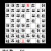 詰将棋迷路:問題29