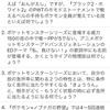 2月5日開催 「不定期ポケモンわざ・特性(第十三回)」解説