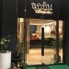 2月29日にハビトモールへ移転オープンしたイタリアン&タイ料理レストラン『Look-in(ルックイン)』が3月末まで10%オフ♪@BTSオンヌット