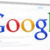 Google Search Console(グーグルサーチコンソール)の知見も大事です。