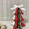 布で作るクリスマスツリー・キルトツリーの作り方