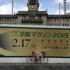 京都マラソン2019に向けて試走