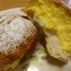 曽爾村観光公社のクリームパン