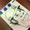 【ぴーぷる最前線?エースの古書堂】エースのやきう日誌 《8月29日版》