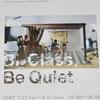 森村泰晶「美の教室 静聴せよ」展。2007.7.17~9.17 。横浜美術館。