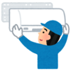 【FUJITSU】エアコン修理を頼む前に見ておくべきポイント!
