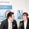 介護離職への対策|NTT東日本オンラインセミナー