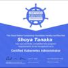 Certified Kubernetes Administrator(CKA)を取得した(19/06 v1.14)