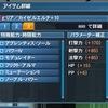 160317 報酬期間本戦終了!!!
