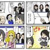 小売業-チラシ用漫画