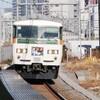 旧国鉄185系、新幹線リレー号の思い出
