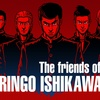 Switch/Steam『The friends of Ringo Ishikawa』レビュー!ロシア生まれのくにおくん!?永遠の青春を満喫しよう!