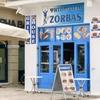 パロス島パリキアのおすすめレストラン3軒