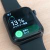 【節約方法】Apple Watch SEのバッテリー持ちが悪い問題を解決!Mi Smart Band 4との比較も