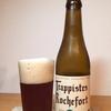 ロシュフォール8 芳醇な香りと味わいのベルギービール ビールの感想40